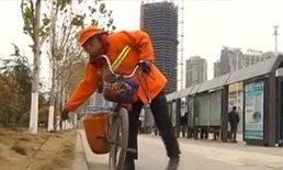 """อึ้ง มหาเศรษฐีจีนสุดยอด รวยแล้ว""""สร้างแบบอย่าง"""" ทำงานเป็น""""พนักงานกวาดถนน-""""ลูก""""ขับแท็กซี่(ชมภาพ)"""