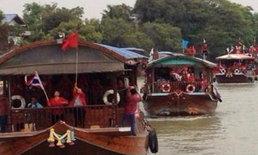 เสื้อแดง ล่องเรือ-ขี่ช้าง เคลื่อนพลชุมนุมใหญ่อยุธยา