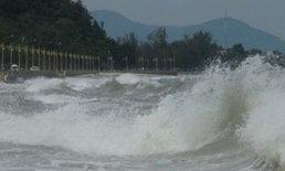 อุตุฯเตือนพายุฤดูร้อนและคลื่นลมแรง