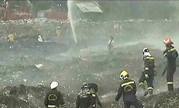 กทม.ระดมทีมดับเพลิงเพิ่มช่วยดับไฟบ่อขยะบางปู