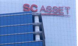 SCแอสเสทส่งทนายฟ้องแพ่งสุเทพพวก13ปิดตึกชิน