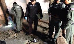 ยิงM79ป่วนตกบ้านอดีตทหารใกล้ป.ป.ช.ไร้คนเจ็บ