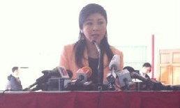 19 มีนาคม ยกเลิก ! ประกาศสถานการณ์ฉุกเฉินที่มีความร้ายแรงในกรุงเทพและปริมณฑล