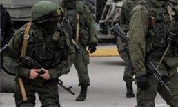 ทหารรัสเซียบุกฐานทัพอากาศยูเครนในไครเมีย
