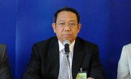 DSIเตรียมส่งสำนวนฟ้องอภิสิทธิ์-สุเทพ