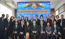ศาลปทุมธานีผุดคลินิกให้คำปรึกษา