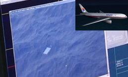 มาเลย์พบชิ้นส่วนในมหาสมุทรอินเดียจุดใหม่คาดวันนี้มีข่าวดี