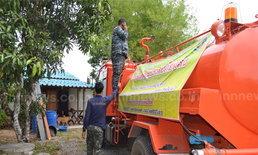 ทหารช่วยภัยแล้งนำ น้ำแจกประชาชน อ.บ่อไร่ จ.ตราด
