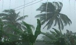 ไทยตอนบนร้อนจัดบางพื้นที่ภาคอีสานล่างตอ.ยังมีฝน