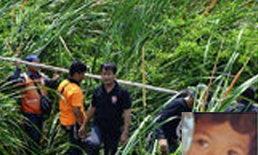 พบศพเด็กกัมพูชาอายุ 7 ขวบเสียชีวิตในป่ากก
