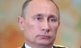 ยูเครนสั่งเตรียมพร้อมทหารเต็มรูปแบบรับมือรัสเซีย