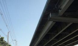 ทล.แจ้งซ่อมบำรุงสะพานข้ามแยกลาดพร้าว