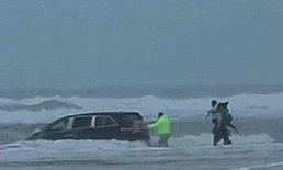 ช็อกแม่คลั่งขับรถลงทะเล หวังฆ่าลูกน้อยสามคน ผู้คนแห่เข้ากู้ชีวิตเด็ก (ชมคลิป)