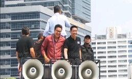 กปปส.เคลื่อนไปตลท.,ตึกชิน1-ทยาเว้นวรรคการเมือง