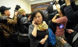 ญาติผู้โดยสารMH370ชาวจีนปัดรับเงินเยียวยา