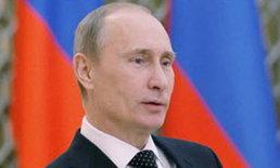 ปธน.รัสเซียติดโผชิงรางวัลโนเบลสาขาสันติภาพ