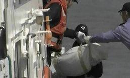 ยอดเซวอลล่มพุ่ง150อัยการฟ้องเอาผิดบ.เรือ