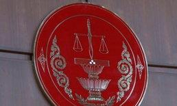ศาลรธน.สั่งยุบพรรคบำรุงเมืองเพิกถอนสิทธิ์5ปี
