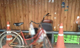 ลุงวัย64ปั่นจักรยานอากาศร้อนจอดพักช็อกดับ