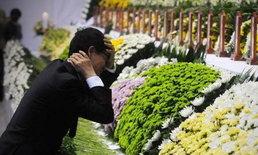 เหยื่อเรือล่มเกาหลีล่าสุด171ศพ รัฐจัดแท็กซี่บริการ