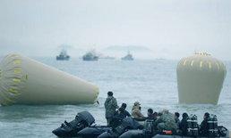 ยอดตายเรือล่มพุ่ง184 เรือกู้ภัยUSร่วมกู้ซาก
