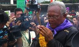 สุเทพนำกปปส.ถึงการบินไทยชวนร่วมชุมนุมไล่รัฐบาล