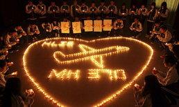 มาเลย์จ่อรายงานค้นMH370ต่อญาติผู้โดยสารสัปดาห์หน้า