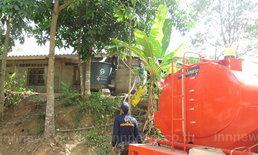 ทหารพัฒนา ผุดโครงการช่วยชาวบ้านแก้แล้ง