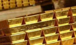 ชาวจีนแห่ซื้อทองหลังราคาตกหวังขายทำกำไร