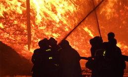 ระทึก!ไฟไหม้อาคาร3ชั้นคุมเพลิงได้แล้วไร้เจ็บ
