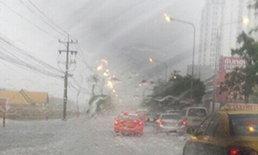 ฝนถล่มทั่วกรุงลมแรงน้ำท่วมขังหลายจุด