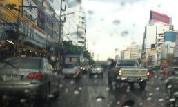 พายุฝนถล่มกรุงลมแรงน้ำท่วมขังหลายจุด