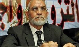อียิปต์สั่งประหารกลุ่มภราดรภาพมุสลิม682คน