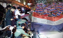 ระเบิด2ครั้งใกล้พื้นที่ชุมนุมด้าน จนท.เร่งล่าตัวผู้ก่อเหตุ