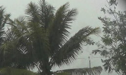 อุตุฯเตือนเหนืออีสานกลางตอ.ระวังพายุฤดูร้อน