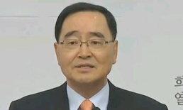 นายกฯเกาหลีใต้ลาออกแล้วรับผิดชอบโศกนาฏกรรมเรือล่ม