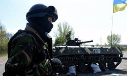 กองกำลังติดอาวุธยูเครนจับกลุ่มอ้างเป็นสายลับนาโต