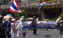 หลวงปู่เตรียมเคลื่อนมวลชนไปไปรษณีย์ไทย