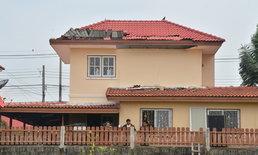 พายุถล่มปทุมธานีหลังคาบ้านปลิวกว่า30หลัง