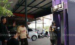 ตร.ระบุ 4 คนร้ายตัดตู้เอทีเอ็ม เป็นคนไทย