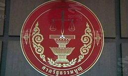 ข้าราชการเฮ! สำนักงานศาล รธน. สั่งหยุดงานถึง 13 พ.ค. นี้