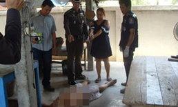 สาวกระหน่ำยิงตำรวจดับ แค้นถูกหลอกเป็นเมียน้อย