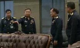 คณะรัฐบุคคล เตรียมเข้าพบ ผบ.เหล่าทัพ