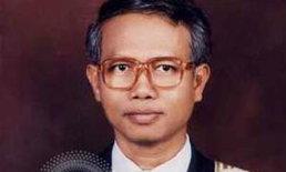 """ศาลฎีกายกคำร้อง!! ไม่อนุญาตให้สืบพยานเพิ่มเติม คดีอุ้มทนาย""""สมชาย นีละไพจิตร"""""""