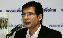 """""""เด็จพี่"""" โต้ข่าวลือ แจง """"คนตระกูลชินวัตร-บิ๊กพท."""" ยังเดินหน้าทำกิจกรรมการเมืองอยู่ในประเทศไทย"""