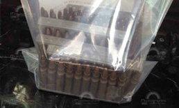 เจ้าของบ้านแจ้งตำรวจ มีผู้ลักลอบเข้ามา ตรวจสอบพบกระสุนM16-ระเบิดซ้อม ซุกซ่อน