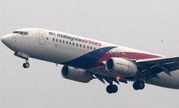 สื่อเผยบินมาเลย์ ตั้งใจบินหลบเรดาร์ผ่านน่านฟ้าอินโดฯ