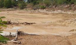 ศรีสะเกษเจอภัยแล้ง แหล่งน้ำประปาแห้งขอด