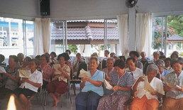 กรมสุขภาพจิตชี้อีก7ปีไทยเป็นสังคมสูงวัยอย่างสมบูรณ์