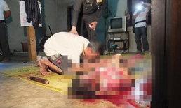 ผัวจับเมียมัดสากกะเบือทุบดับคาบ้านปราจีน